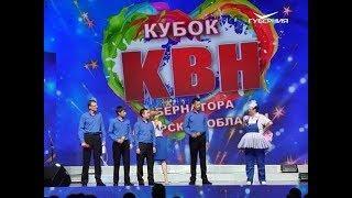 Игры КВН на кубок губернатора пройдут в Самаре 6 сентября