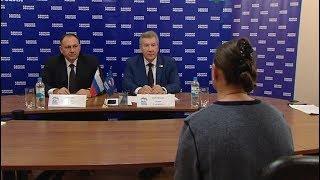 Председатель Думы Югры помог решить квартирный вопрос