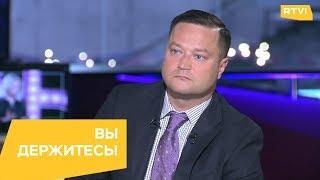 Никита Исаев: «Россия находится изоляции, в которой не находился даже Советский Союз»