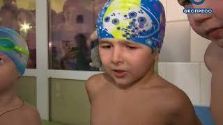 В Пензе прошло первенство по плаванию среди дошколят
