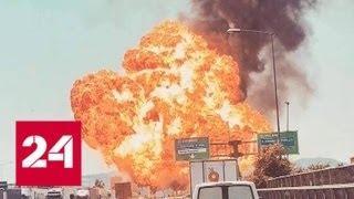 В Болонье взорвалась цистерна с топливом. Огонь перекинулся на другие машины - Россия 24