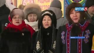 «ПроРФ: Про Россию! Про тебя!»: Якутяне передали межнациональную эстафету Волгоградской области