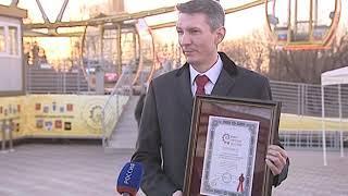 Ярославское колесо обозрения получило сертификат Книги рекордов России