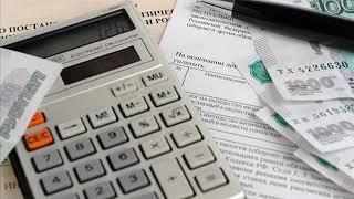 Новости недвижимости - 26.09.18 Можно ли уменьшить налог на недвижимость?