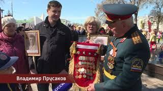 Как Вологодская область отмечает День Победы?
