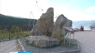Памятник Царь-рыбе увезли на реставрацию