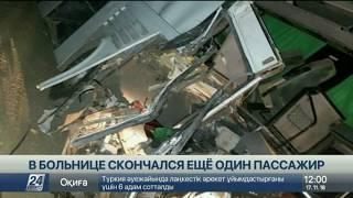 Увеличилось число жертв ДТП с автобусами в Кызылординской области
