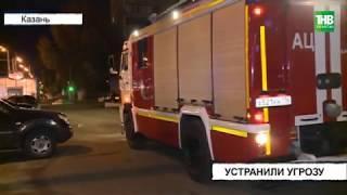 На Ямашева спасателей вызвали очевидцы, заметившие чёрный дым | ТНВ