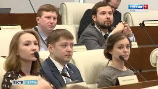 Начинающие политики представят интересы молодежи в Госдуме