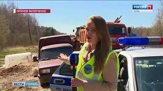 В Перми продолжается снос нелегальных торговых объектов
