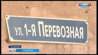 Представители администрации города и депутаты Областной и Городской Думы провели выездное совещание