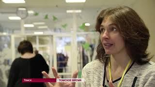 Томск принимает Всероссийский форум образовательных практик