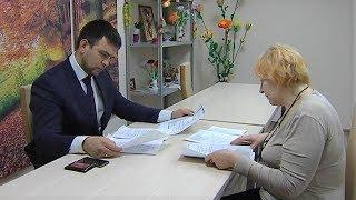Сургутские юристы помогают инвалидам решить проблемы