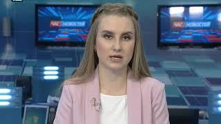 Омск: Час новостей от 15  марта 2018 года (17:00). Новости.