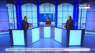 Россия 24. Пенза: как не стать жертвой интернет-мошенников