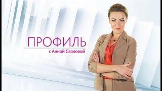 Герой программы - Павел Потапов, директор Ханты-Мансийского окружного Театра кукол