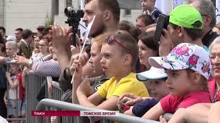 Томичи отметили День России