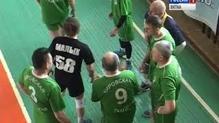 В Кирове стартовал турнир по волейболу, посвященный памяти бойцов (ГТРК Вятка)