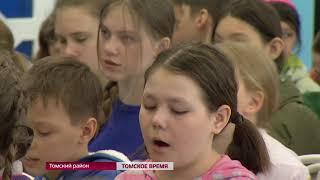 В томском лагере впервые организовали хоровую смену