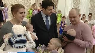 Родителям миллионного жителя Калининградской области подарили автомобиль