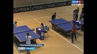 В  Красноармейском районе состоялся чемпионат по настольному теннису