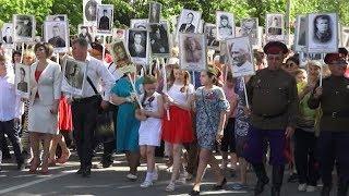 В районах Волгоградской области прошло шествие «Бессмертного полка»