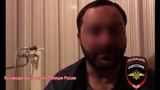 задержали подозреваемых в похищении человека