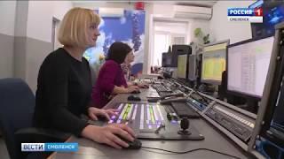 ГТРК «Смоленск» отмечает 26 лет со дня первого выхода в прямой эфир