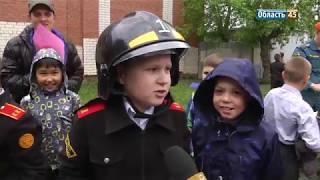 В День защиты детей курганские кадеты тушили пожар и ели полевую кашу