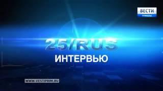 """""""25/rus"""": Как уберечь детей от беды на дороге"""