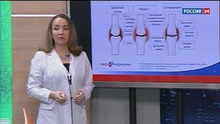 «Открытая школа здоровья»: болезни суставов