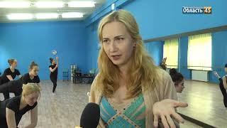 «Весь зал танцевал с нами «Калинку»». Курганские танцоры вернулись с фестиваля во Вьетнаме