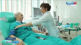 В Рубцовске первых пациентов принял новый частный Диализный центр