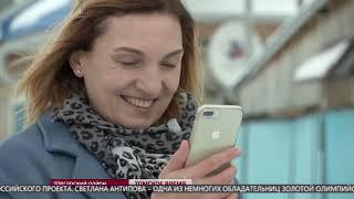 Выпуск новостей 31.10.2018