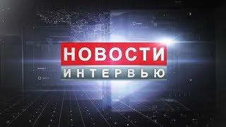 Летом в Ноябрьске будут работать 543 подростка