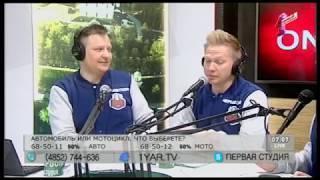 """Программа """"Первая студия"""". эфир от 31.05.18: Мотоциклы"""