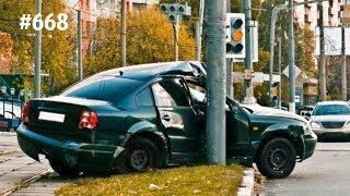 ☭★Подборка Аварий и ДТП/от 05.09.2018/Russia Car Crash Compilatio/#668/September2018/#дтп#авария