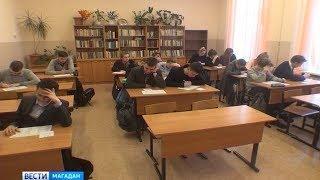 Колымчане написали Всероссийский тест по истории Отечества