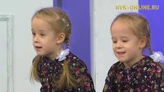 Интересные истории из жизни близнецов. Город женщин (21.02.2018)
