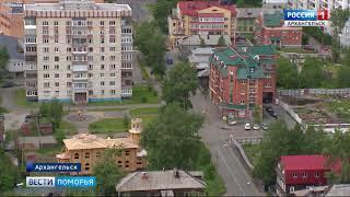Отопительный сезон стартует в Архангельске 13 сентября