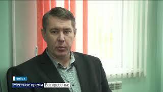 Когда в городах Алтайского края дадут отопление?