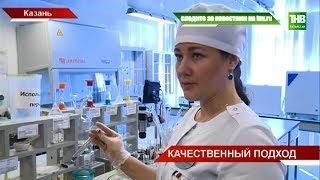 Ветеринарная служба Казани запретила продажу более 260 тонн недоброкачественной продукции - ТНВ