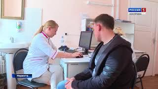 Нерехтская ЦРБ - одна из старейших больниц Костромской области - отмечает своё 180-летие