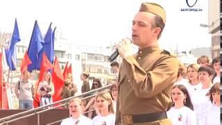 Белгородцы отмечают День Победы массовыми гуляниями