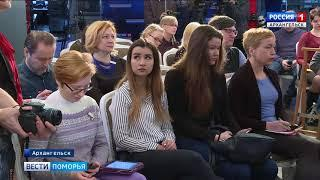 В Архангельске прошла большая пресс-конференция Игоря Годзиша