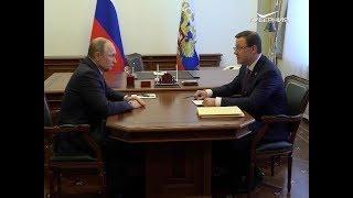 Дмитрий Азаров доложил Владимиру Путину о текущей ситуации в Самарской области