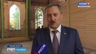 В сентябре закончить реконструкцию стен и кровли англиканской церкви в Архангельске