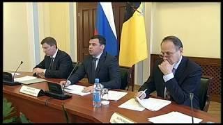Заседание правительства Ярославской области от 14.03.18