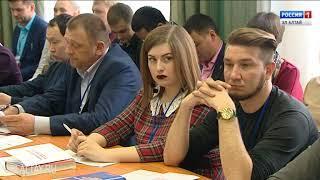 В Горно-Алтайске прошел региональный форум партии «Единая Россия»