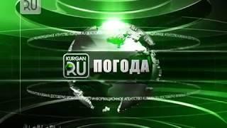 Прогноз погоды с Ксенией Аванесовой на 17 апреля